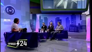 """""""Правда 24"""": Группа """"Секрет"""" - о новой песне к фильму """"Елки 3"""""""