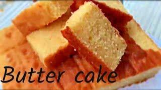 Super moist butter cake ..! A very easy recipe ..!