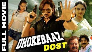 Dhokhebaz Dost | South Dubbed Movie 2016 | Mukesh Kawa, Ramya