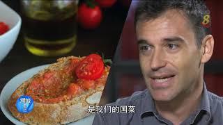 狮城有约 | 吃出一个文化:加泰罗尼亚佳肴
