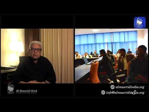 Javed Ahmad Ghamidi's online session at Jawaharlal Nehru University , India