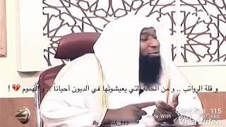 Download Video يقول الله تعالى (وَبَشِّرِ الصَّابِرِينَ) MP3 3GP MP4