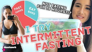 I Try Intermittent Fasting  - No Sweat: EP12