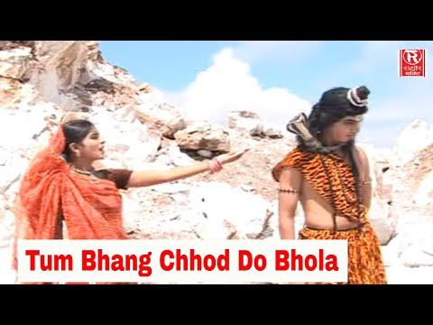 Tum Bhang Chhore Do Swami Shanker ji Se Kare...