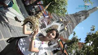 [태국여행]새벽사원 / Temple of dawn, Wat Arun/하나투어 스티커