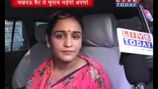 Aparna Yadav Interviews With Live Today
