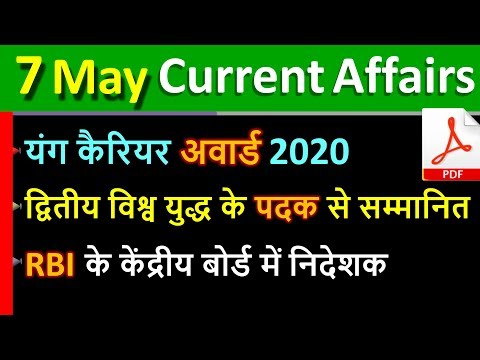 daily-current-affairs-|-7-may-current-affairs-2020-|-current-gk--upsc,railway,-online-study-point