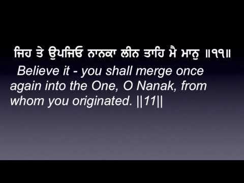 Salok Mahalla 9th (9 to16) jagjit singh chitra singh