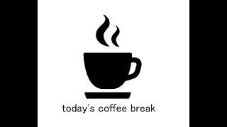【村人ロイド】本日のコーヒー 1杯目:モカブレンド by.Jupiter