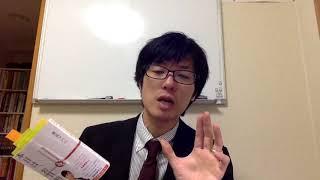 文章アドバイザーの藤本研一(作文教室ゆう札幌駅前校 代表)が、ビジネ...