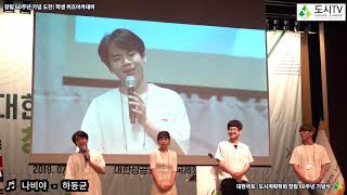 0066 학회창립60주년기념식 퀴즈아카데미2