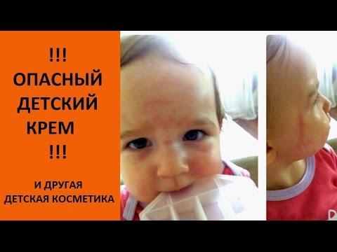 - Интернет-магазин детских товаров