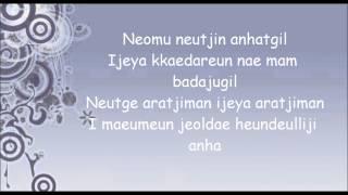 Maybe w/(lyrics) - Sunye Mp3