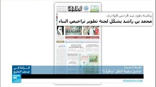 بدءُ معالجة التركيبة السكانية في الكويت بإلغاء نظام الكفيل