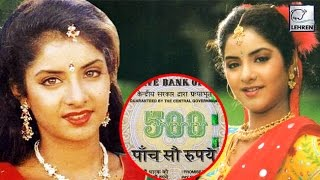 Divya Bharti SIGNED 'Vishwatma' For Only 500 Rupee