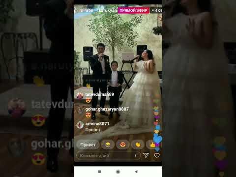 Свадьба Миграна Царукяна и Арпи Габриелян 😍
