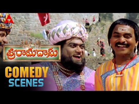 Sri Ramadasu Movie || Sunil And Jaya prakash Hilarious Comedy Scene || Nagarjuna, Sneha
