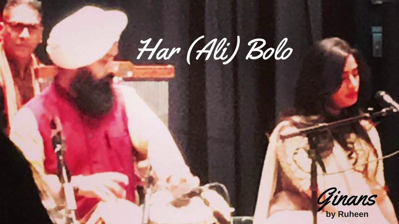 Har (Ali) Bolo (Ismaili Ginan) by Ruheen