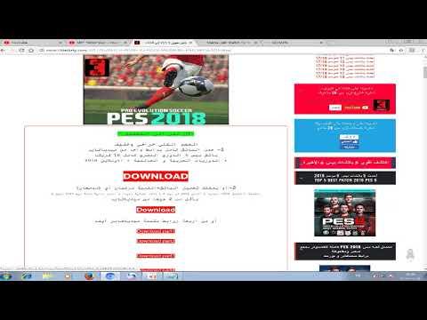KONAMI-WIN32PES6OPT STARTIMES TÉLÉCHARGER 2012