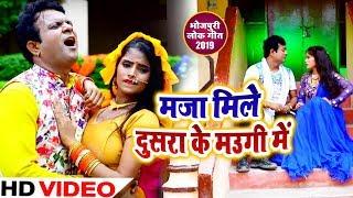 Hd Bhojpuri Desi Live.mp3
