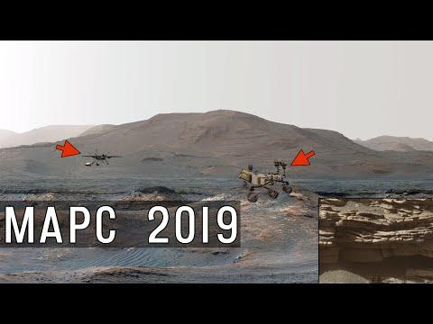 Марс 2019, сентябрь. Новая панорама от ровера Кьюриосити, отправь своё имя на Марс, миссия Марс 2020