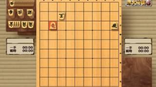 図式集中 伊藤看寿 将棋図巧 第九十八番