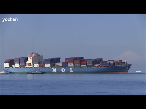 Container Ship Ran Aground - Refloated !! MOL EXPRESS (IMO: 9251391) 2/2  座礁したコンテナ船の離礁成功(千葉県館山)