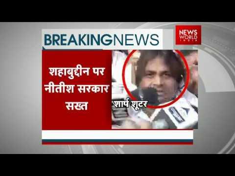 Nitish Kumar To Challenge Shahabuddin's Bail In Supreme Court