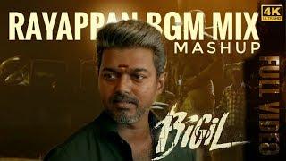 Bigil Rayappan Bgm Mp3 Download