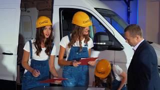 Відео з презентації нового Crafter 07 09 17