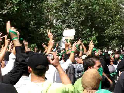 People protest in front of Islamic Republic News Agency (IRNA) building