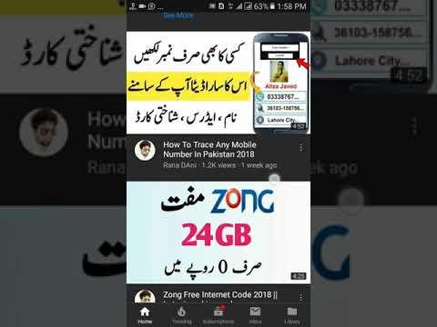 Telenor Free Internet 2018-2019 Free Proxy Net 101% Working