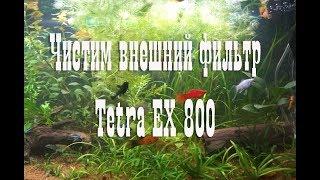 видео Внешний аквариумный фильтр Tetra