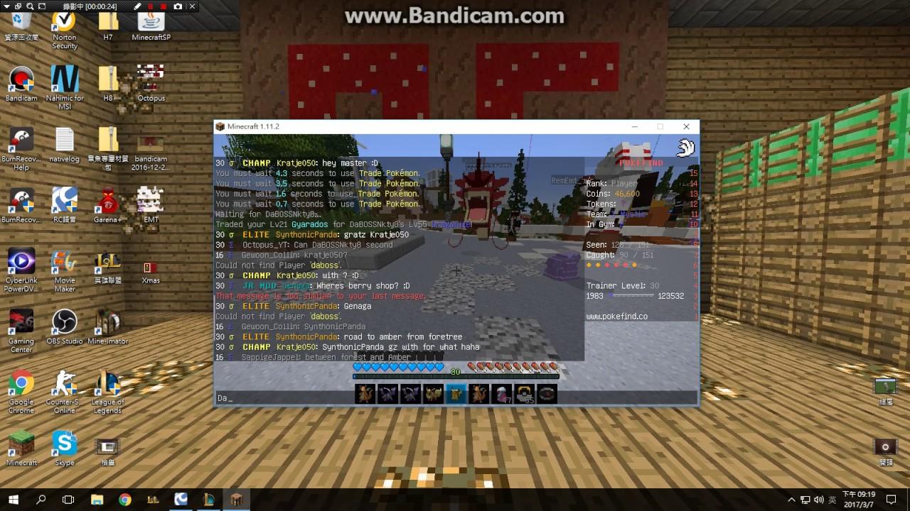 Minecraft Pokefind Server Dabossnkty8 Scam Shiny Gyarados Youtube