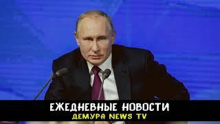 Путина жестоко все игнорят