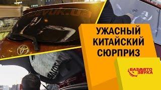 Как избавиться от поджимающего авто? Ужасный сюрприз. Обзор от Avtozvuk.ua