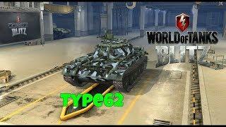 Type62 - World of Tanks Blitz