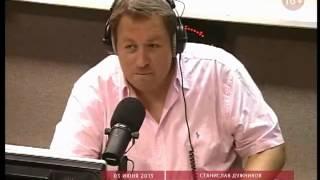 Станислав Дужников на радио Маяк
