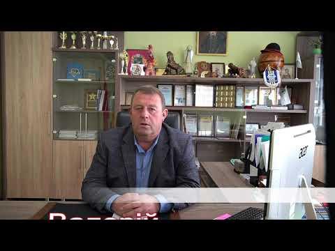 City Izyum: Брифінг міського голови щодо послаблення карантину