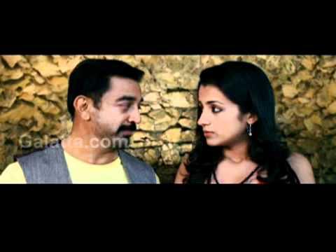 Manmadhan Ambu - 20 Sec Trailer 1