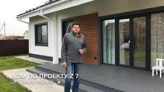 Дом по проекту Z7 - красивый интерьер
