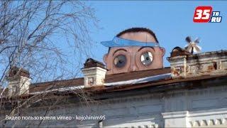 Огромная голова появилась на крыше здания в центре Вологды