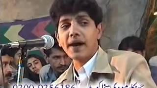 khyal gul best pashto ghazal baizo kharki da pry sa osho chy me zrra