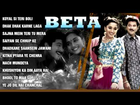 Beta Full Songs  Anil Kapoor, Madhuri Dixit  Jukebox