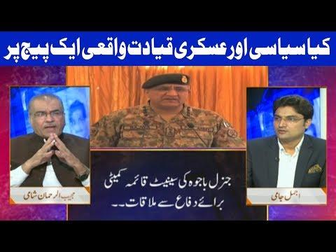 Nuqta E Nazar With Ajmal Jami - 19 September 2017 - Dunya News