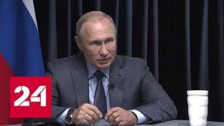 Путин: все иностранные военные должны покинуть Сирию - Россия 24