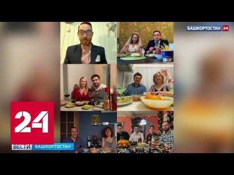 Коронавирус диктует новые правила жизни - Россия 24