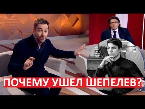 Ведущий ток шоу о пропаже Влада Бахова покинул «Первый канал»
