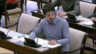 Segundo González en la Comisión para las Relaciones con el Tribunal de Cuentas el 13 de Febrero