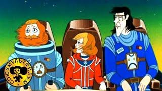 Тайна третьей планеты | Советский мультфильм для детей